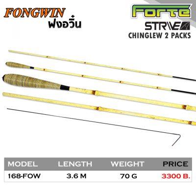 fongwin02