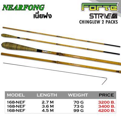 nearfong02